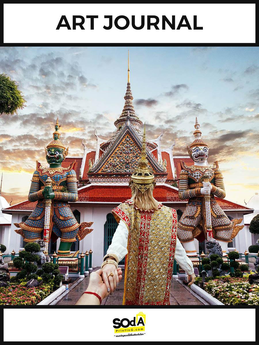 #ARTJOURNAL EP.7#followmeto Wat Arun
