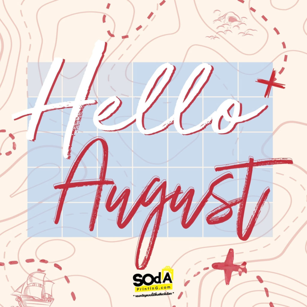 Hello August! Free Download May 2018 Content Calendar