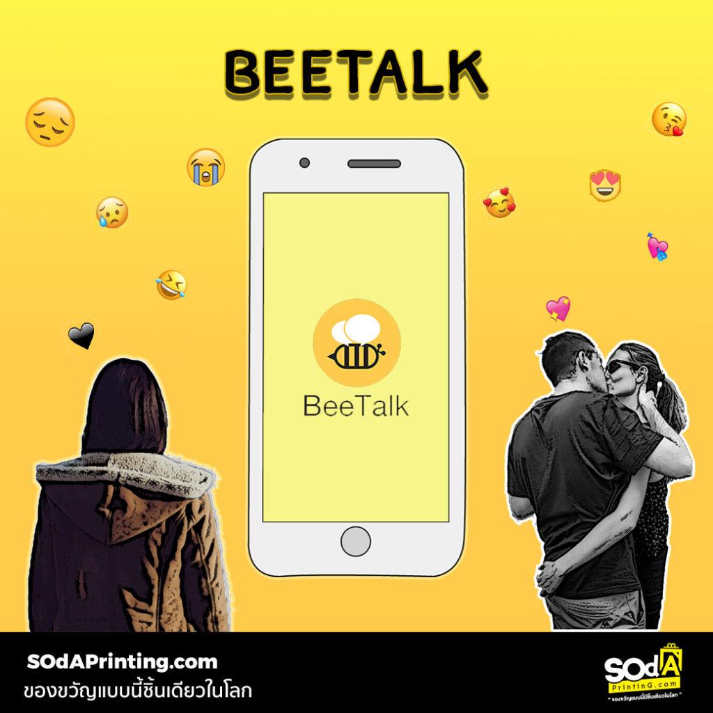 SOdA Review :: 5 app หาคู่เด็ดๆ สำหรับคนโสด 2019 - SOdAPrintinG
